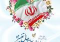پیام تبریک مدیرکل غله و خدمات بازرگانی خوزستان